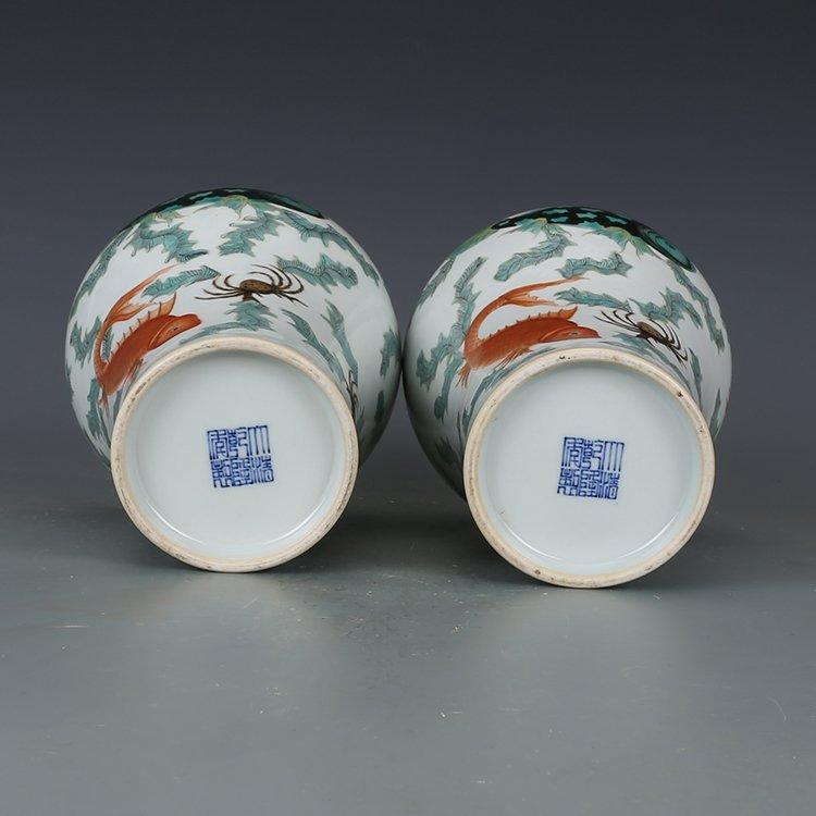 Chinese Qing Dynasty pastel vase - 9