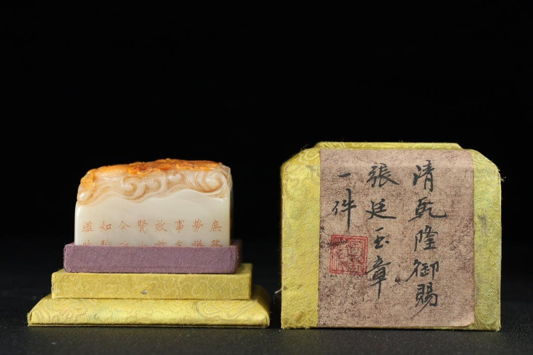 Chinese Tianhuang Stone Seals