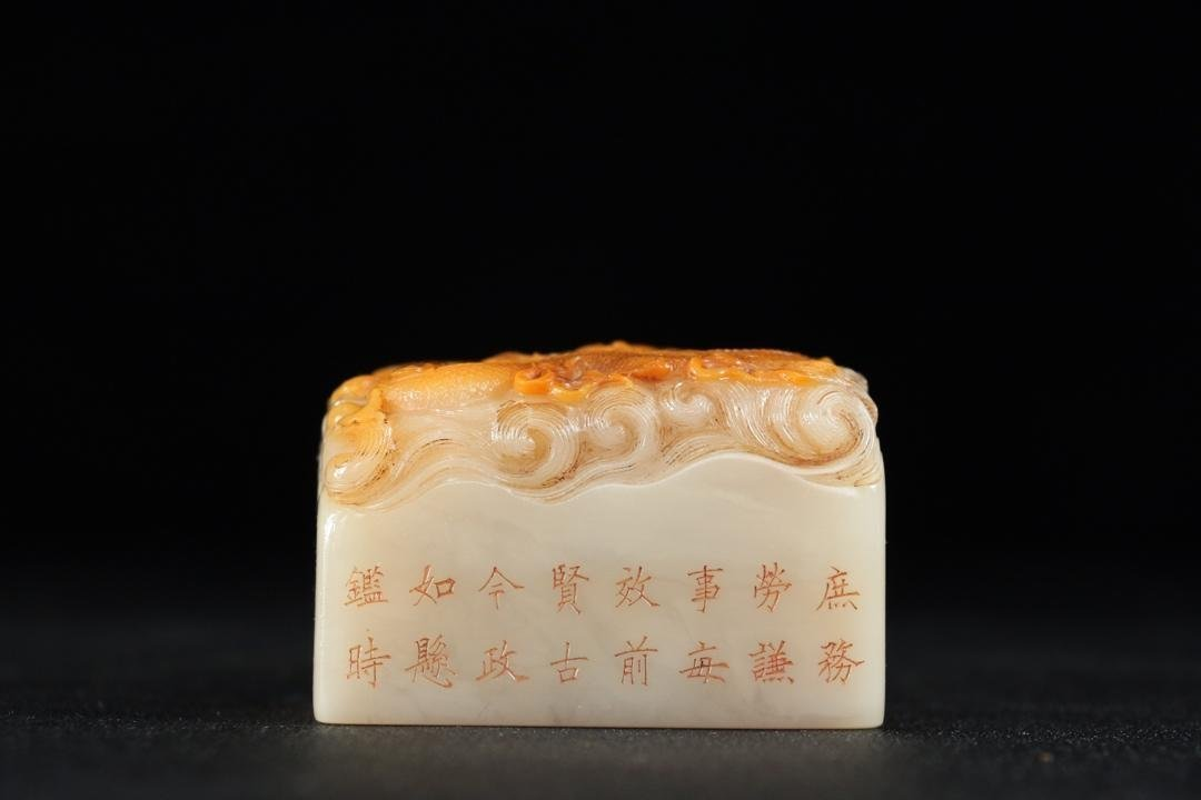 Chinese Tianhuang Stone Seals - 2