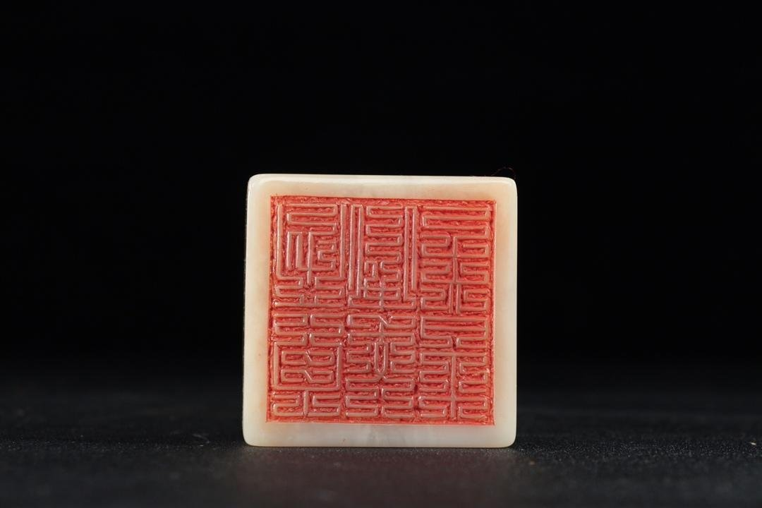 Chinese Tianhuang Stone Seals - 8