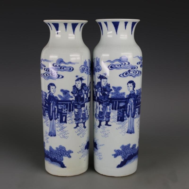Chinese Qing Dynasty character vase