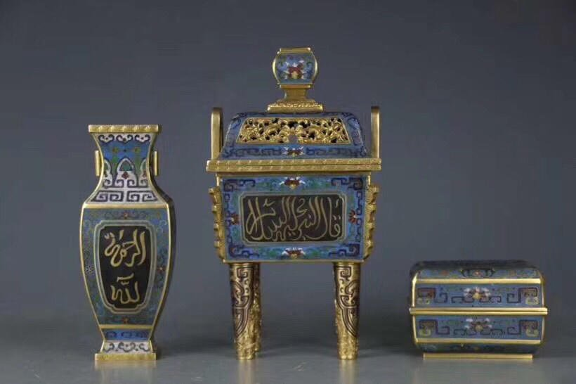 A Chinese Cloisonne Enamel Censer With Mark