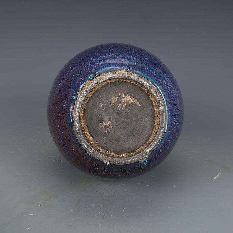 Qing dynasty Kiln discoloration Bottle gourd vase - 4