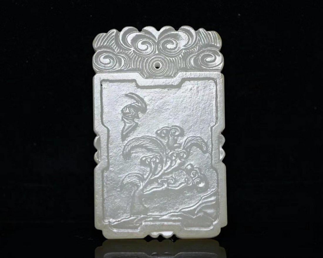Carved White Jade Pendant - 2