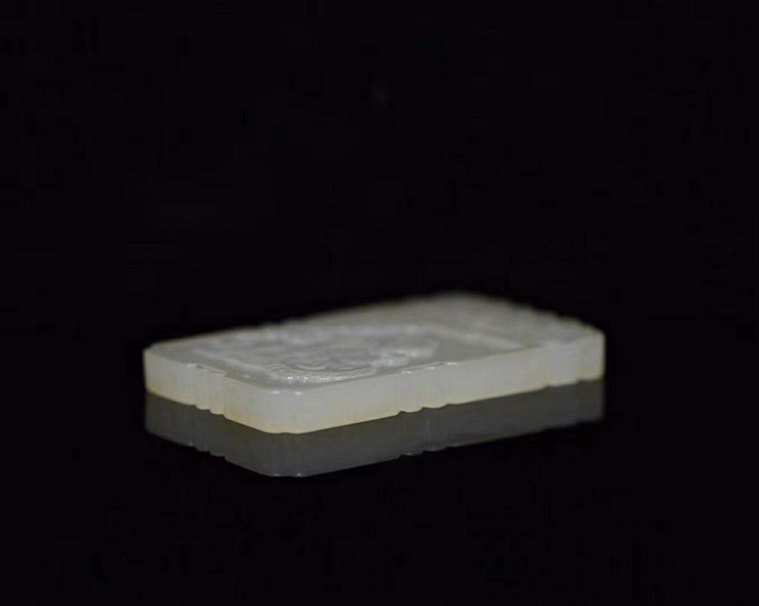 Carved White Jade Pendant - 3