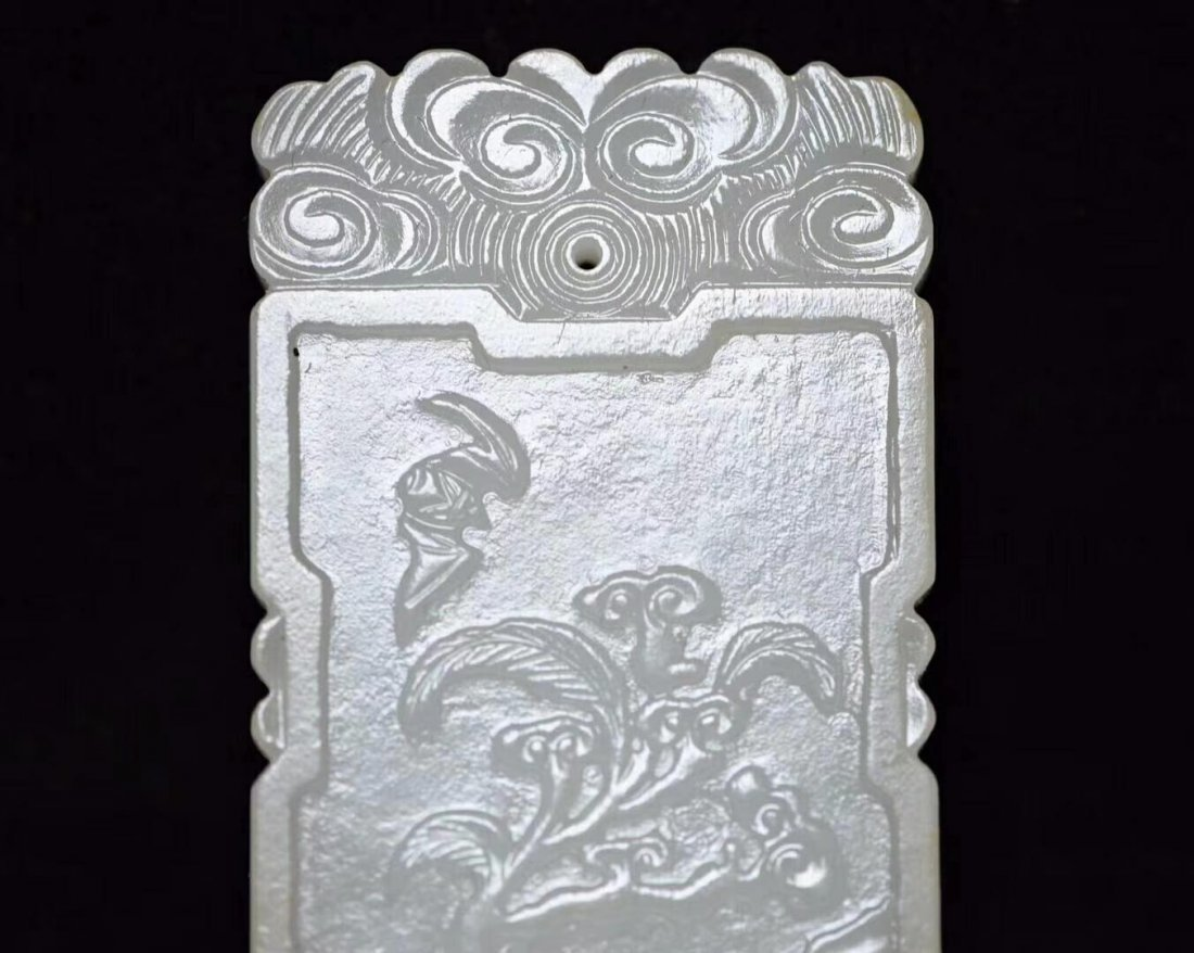 Carved White Jade Pendant - 5