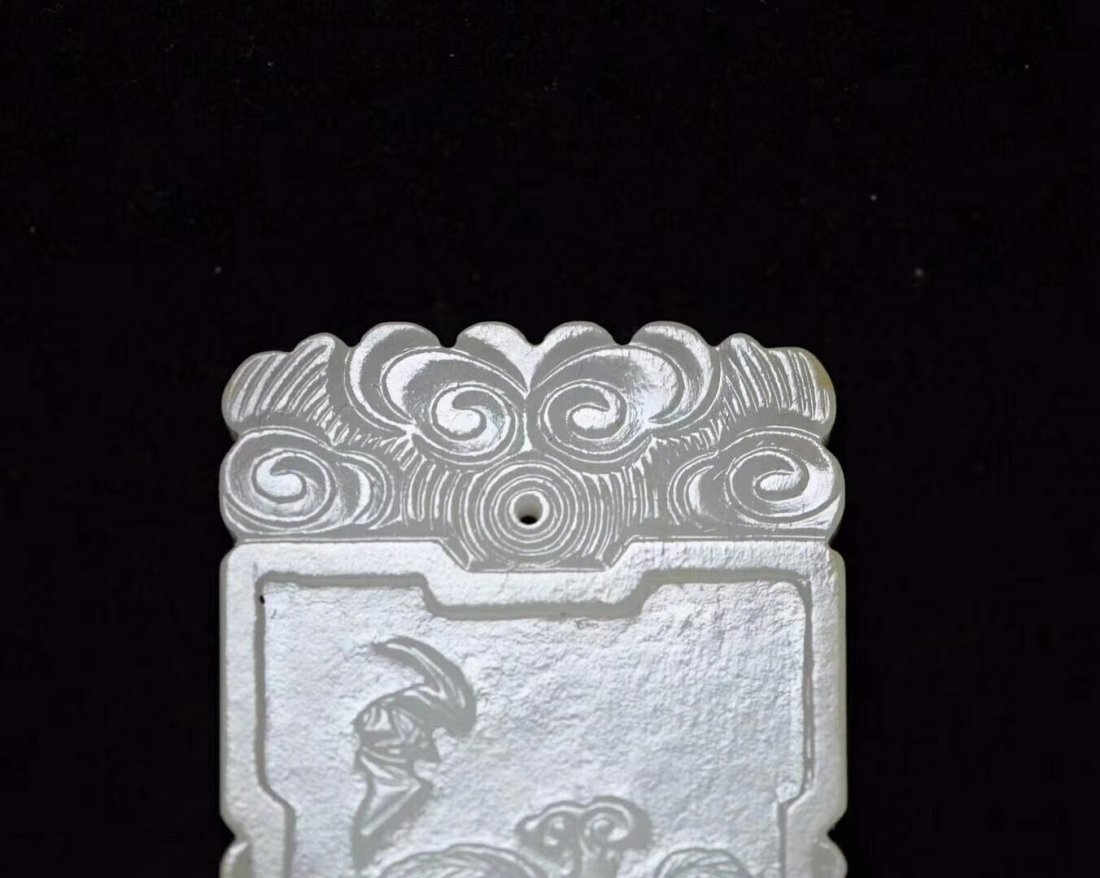 Carved White Jade Pendant - 6