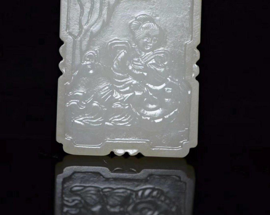 Carved White Jade Pendant - 7