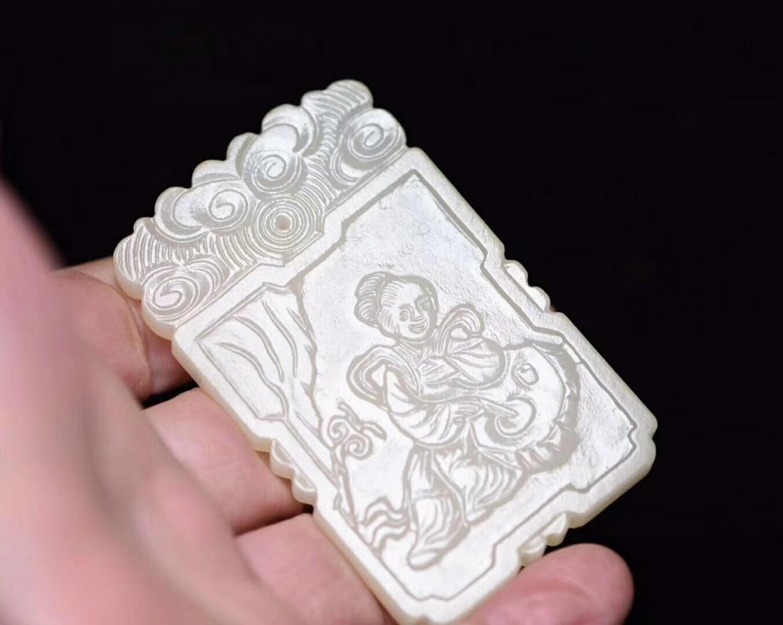 Carved White Jade Pendant - 8