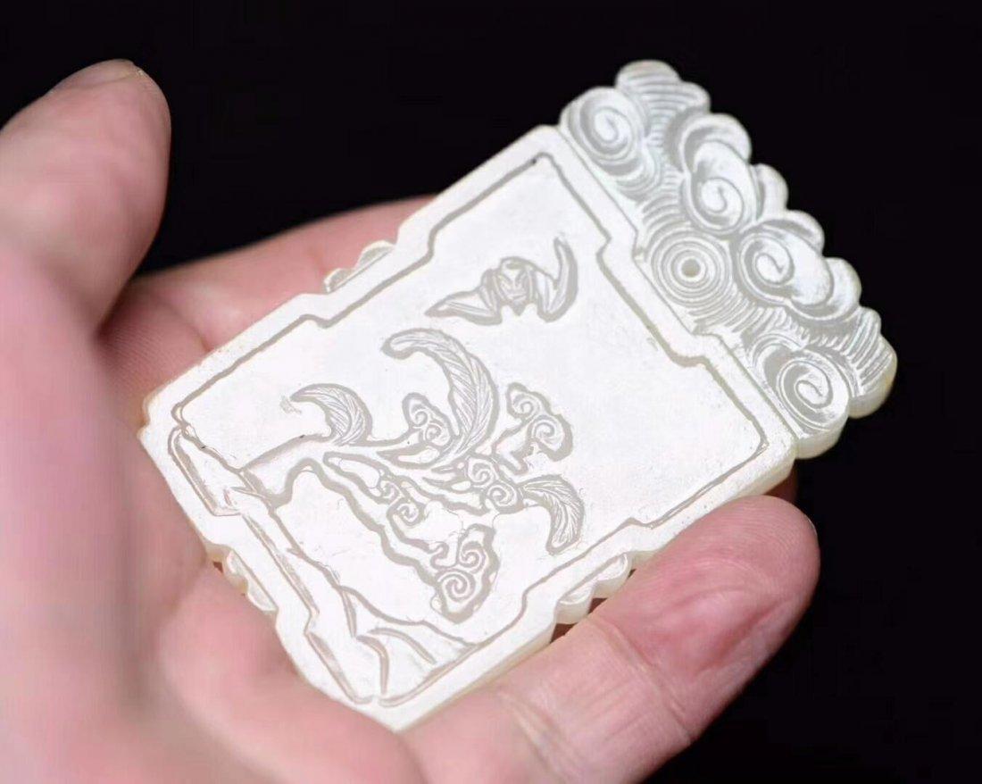 Carved White Jade Pendant - 9