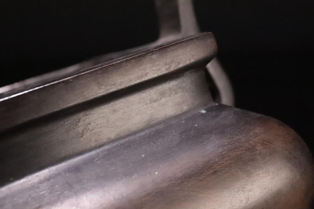 Ming Dynasty Copper Ding Style Incense Burner - 7