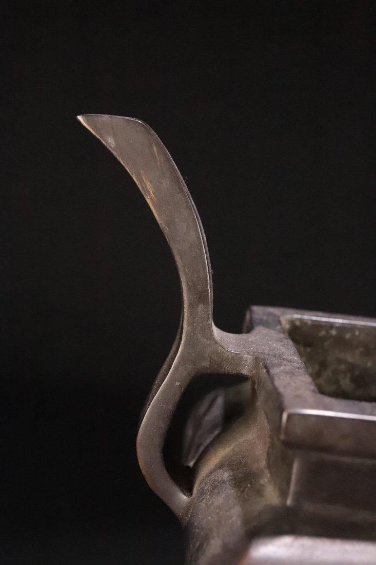 Ming Dynasty Copper Ding Style Incense Burner - 8