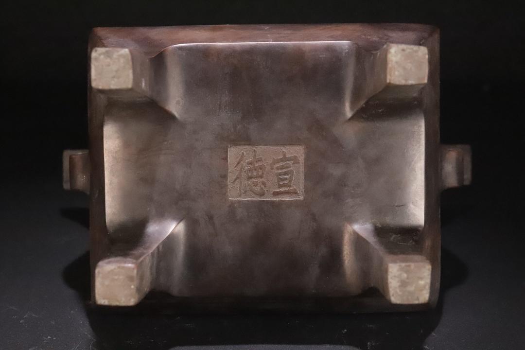 Ming Dynasty Copper Ding Style Incense Burner - 9