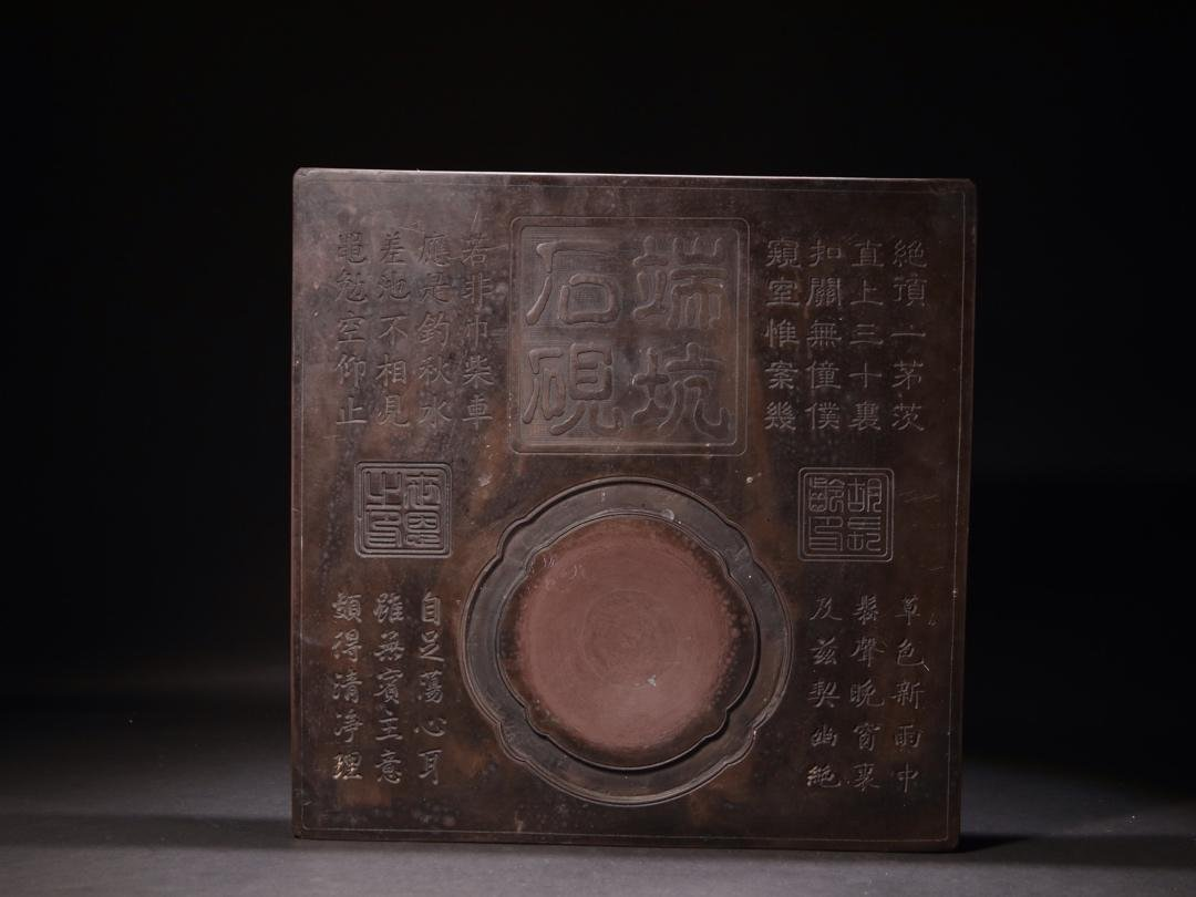 The old inkstone carved