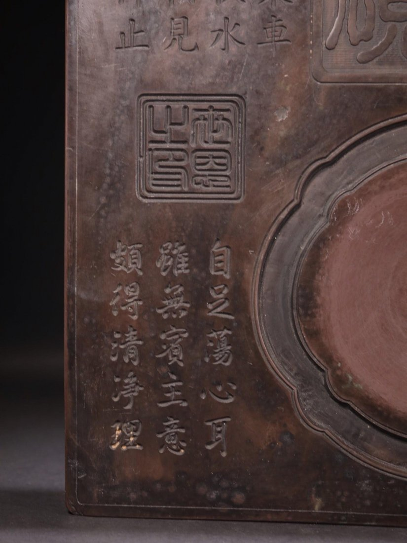 The old inkstone carved - 4