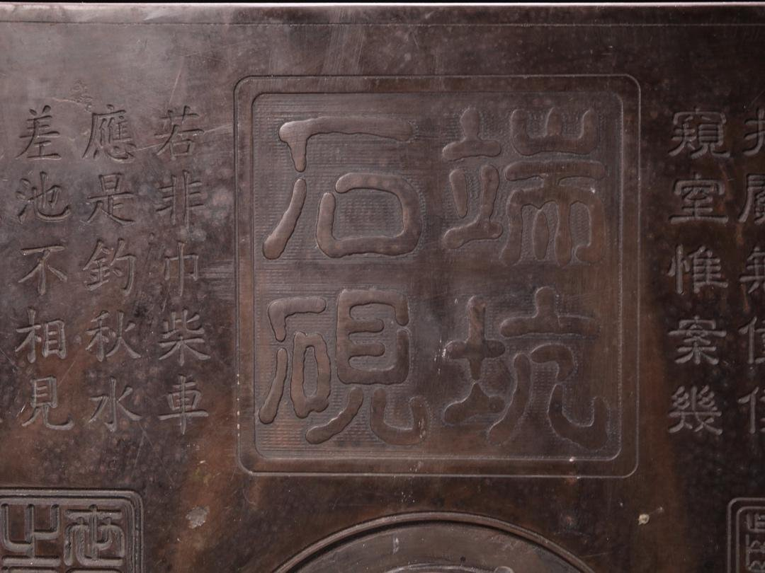 The old inkstone carved - 9