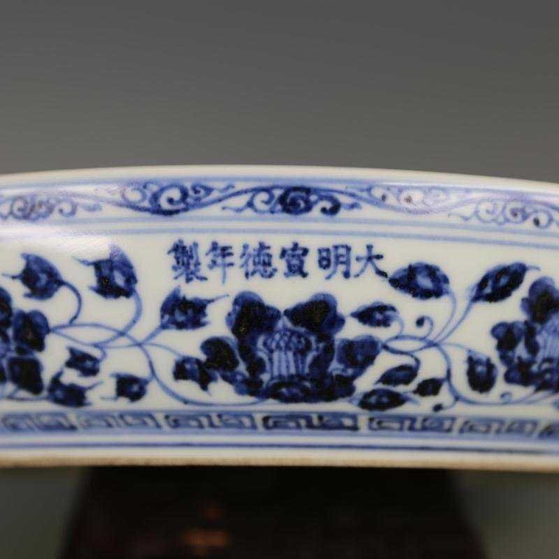 Ming Dynasty blue and white tangled lotus disk - 7