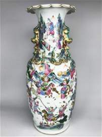 A  FAMILLE ROSE 'FIGURE' VASE, QING PERIOD