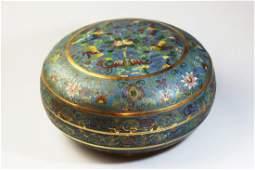 A Cloisonne Enamel Box