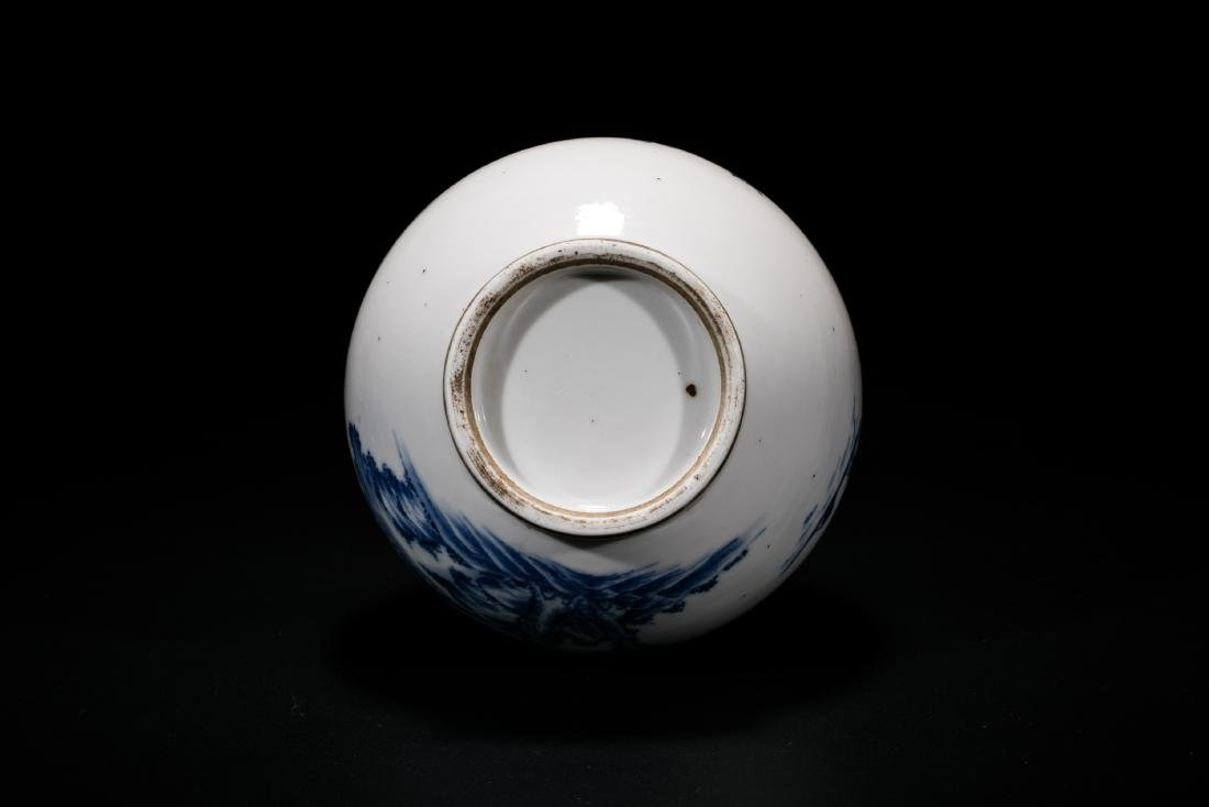 A Blue And White 'Figure' Bottle Vase - 4