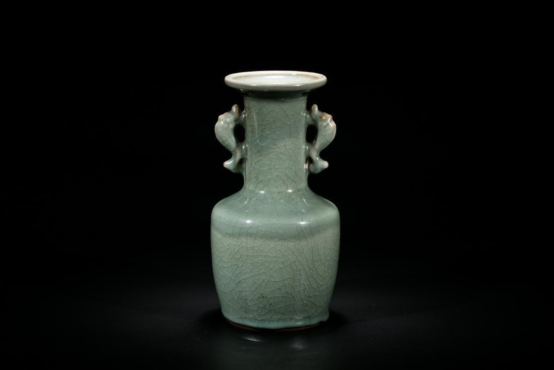 A Longquan Celadon Double Handled Vase