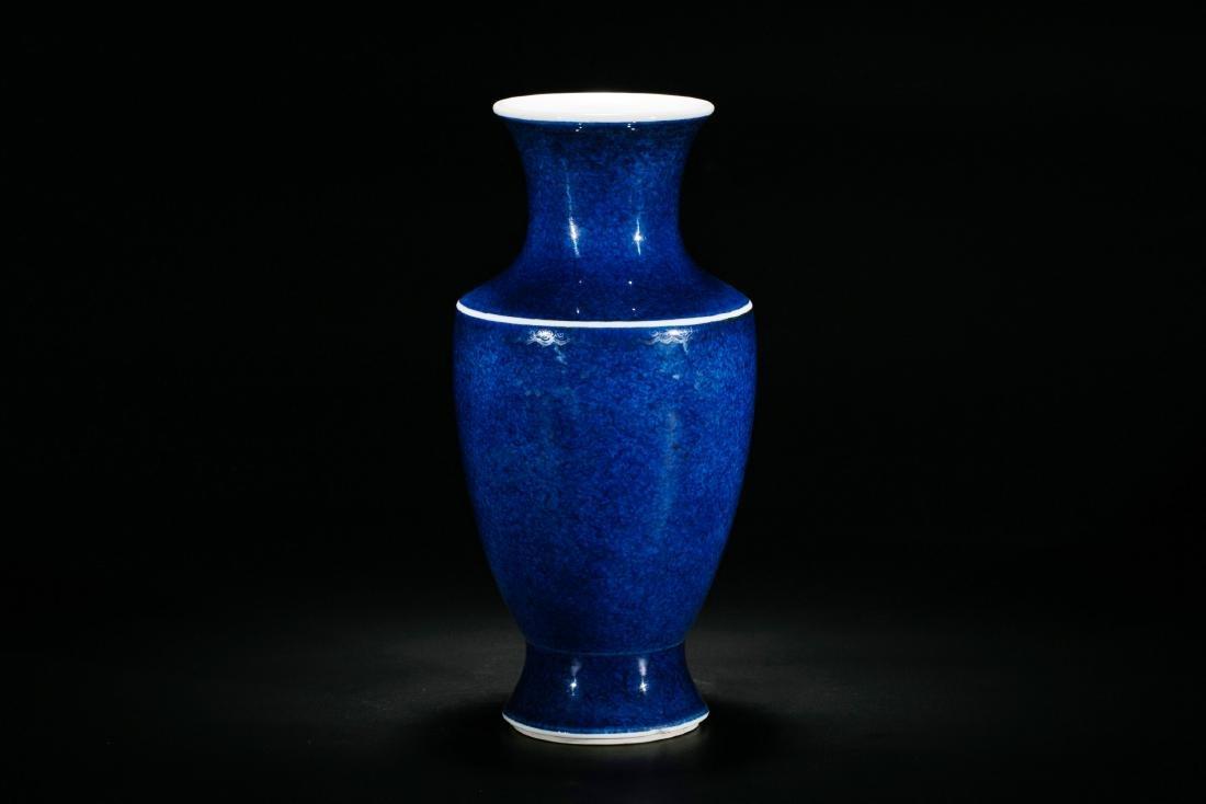 A Fine Blue-Glazed Vase