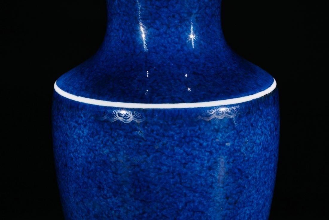 A Fine Blue-Glazed Vase - 2