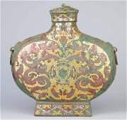 Warring States Gilt Silver Bronze Pot