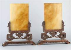 Pair Qing White Jade 'Heart Sutra' Screens