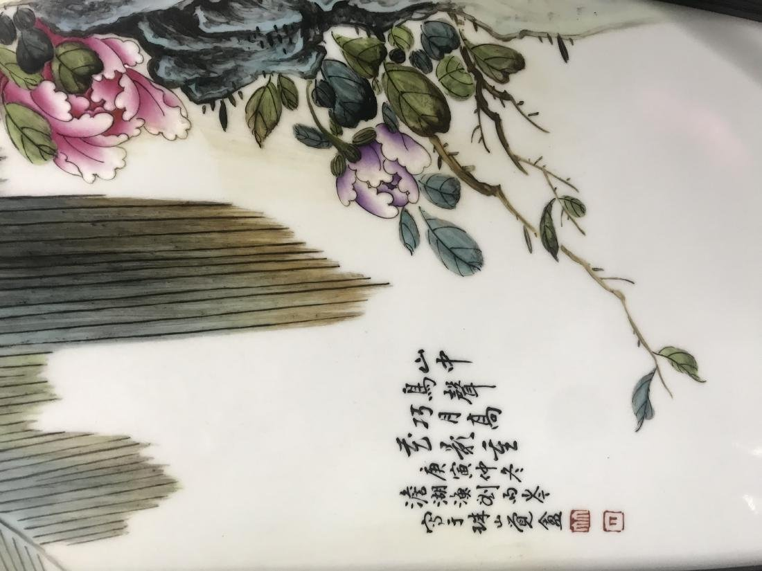 4 Liu Yucen Famille Rose 'Flower And Bird' Screens - 10