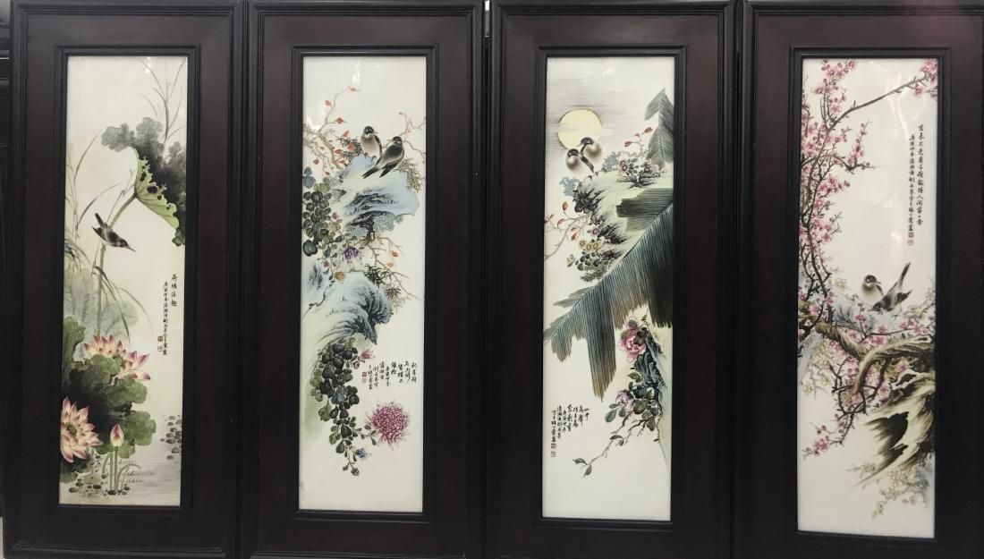 4 Liu Yucen Famille Rose 'Flower And Bird' Screens
