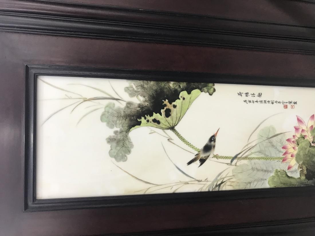 4 Liu Yucen Famille Rose 'Flower And Bird' Screens - 2