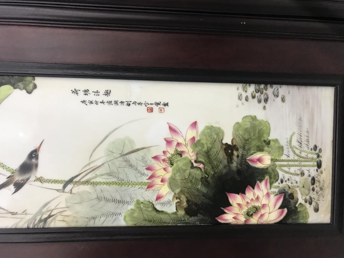 4 Liu Yucen Famille Rose 'Flower And Bird' Screens - 3