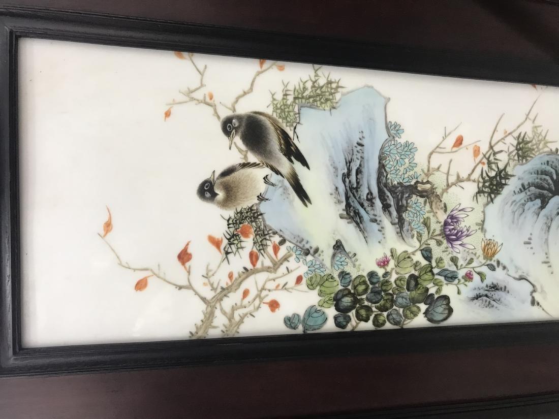 4 Liu Yucen Famille Rose 'Flower And Bird' Screens - 4
