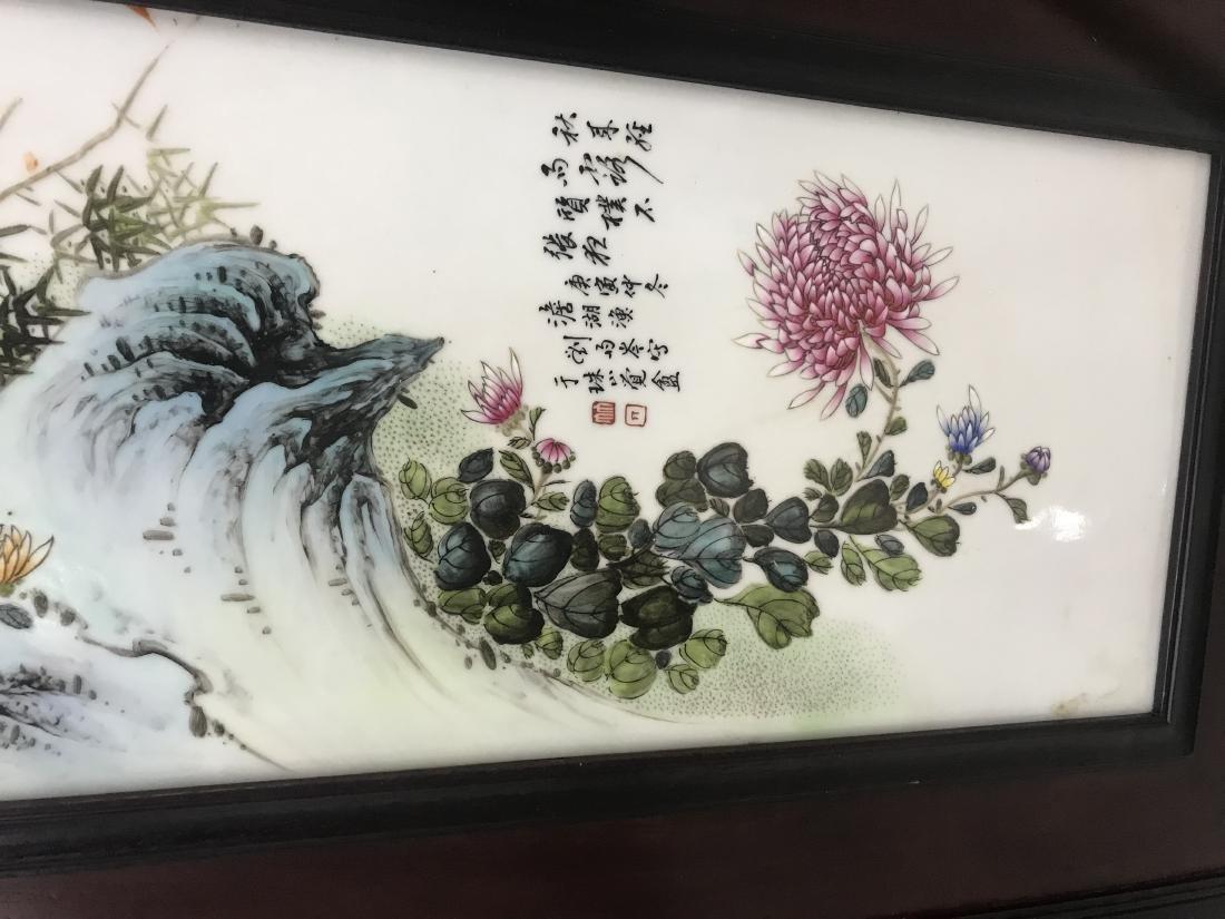4 Liu Yucen Famille Rose 'Flower And Bird' Screens - 5