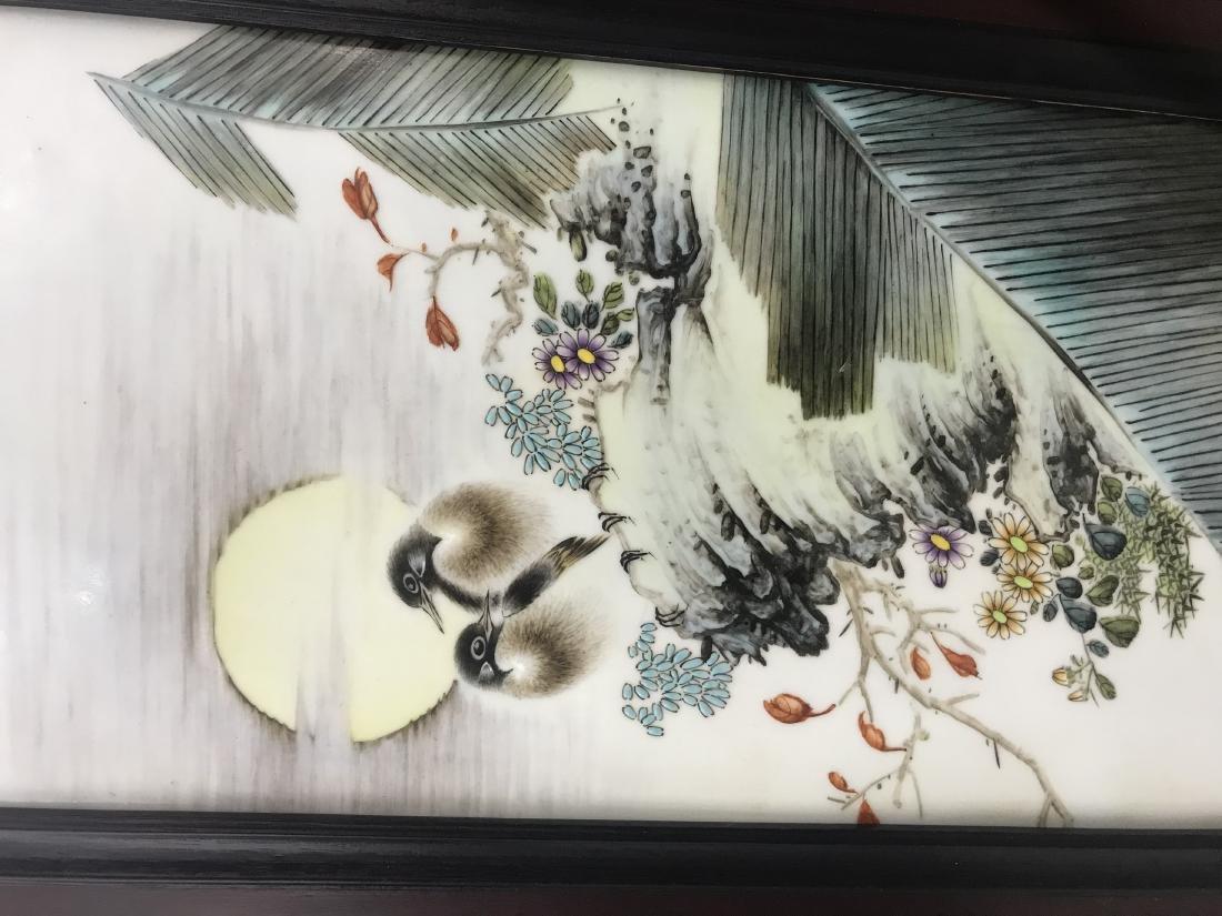 4 Liu Yucen Famille Rose 'Flower And Bird' Screens - 6