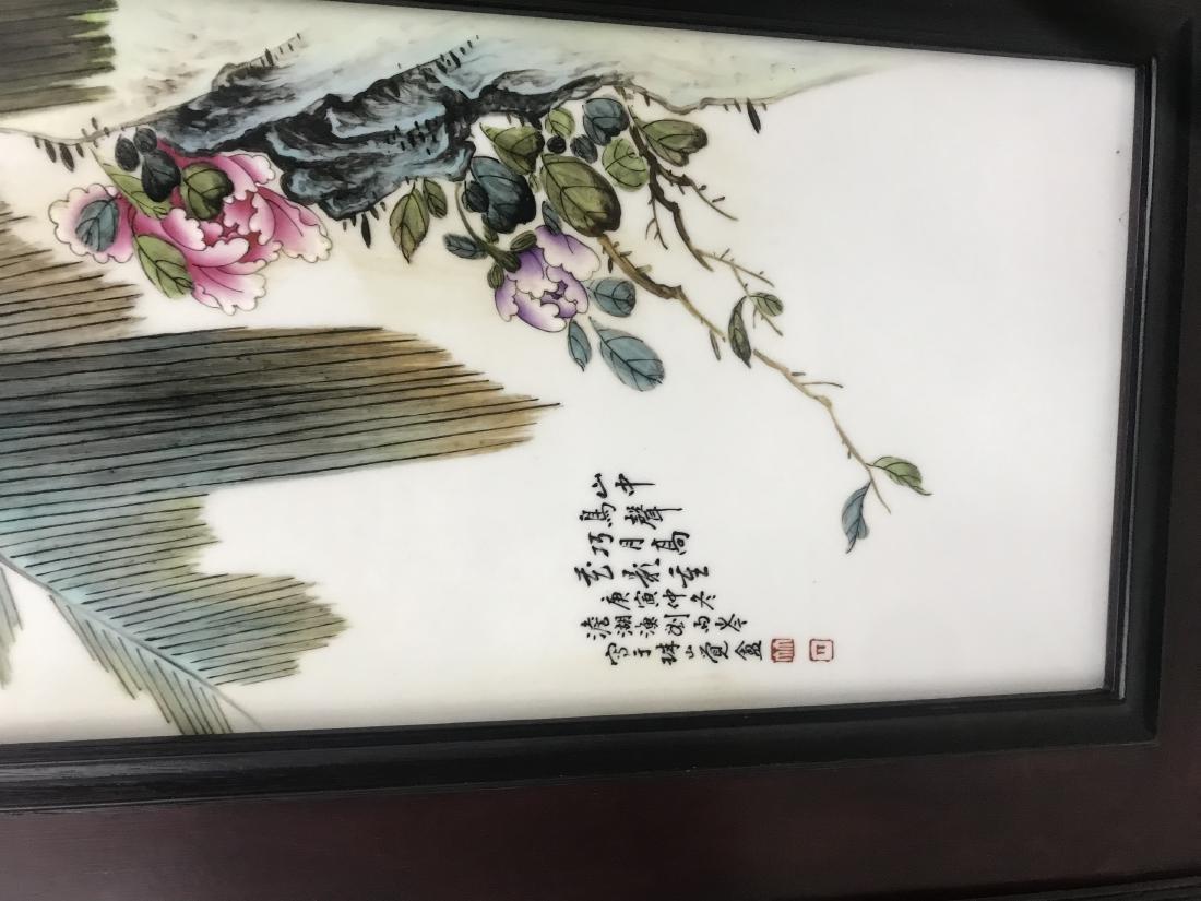 4 Liu Yucen Famille Rose 'Flower And Bird' Screens - 7