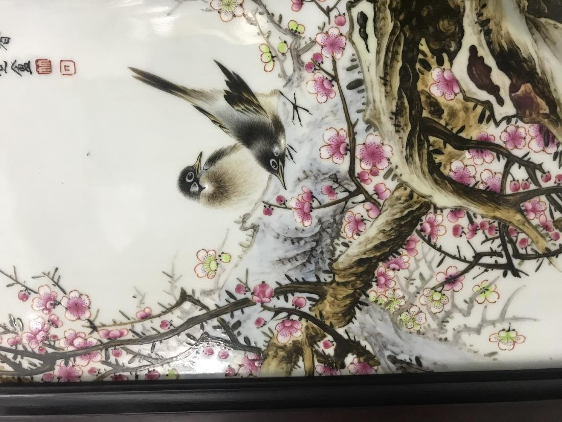 4 Liu Yucen Famille Rose 'Flower And Bird' Screens - 8