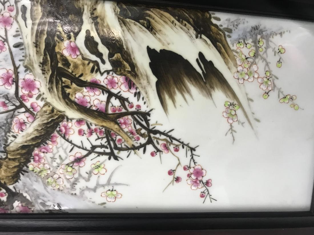 4 Liu Yucen Famille Rose 'Flower And Bird' Screens - 9