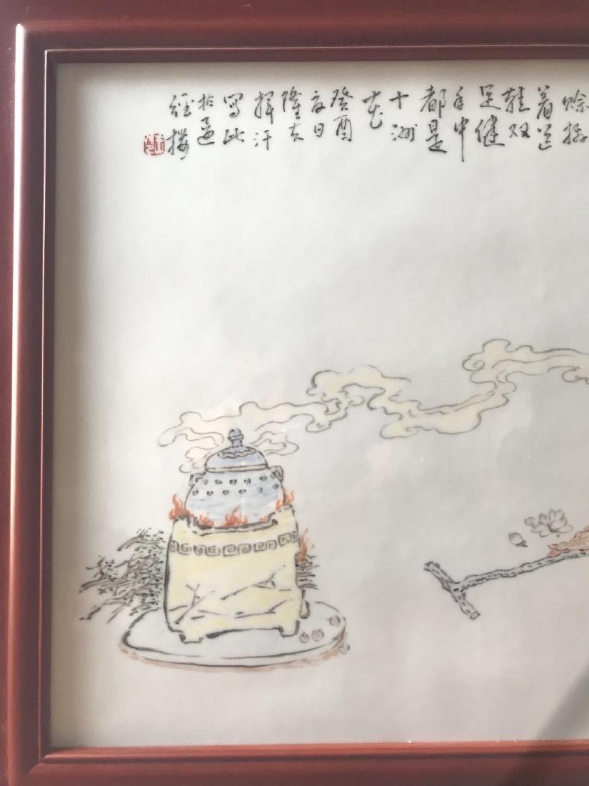 Wang Longfu Famille Rose 'Figure' Screen - 2