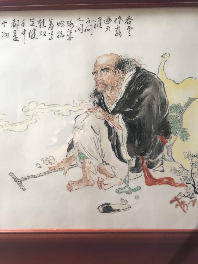 Wang Longfu Famille Rose 'Figure' Screen - 3