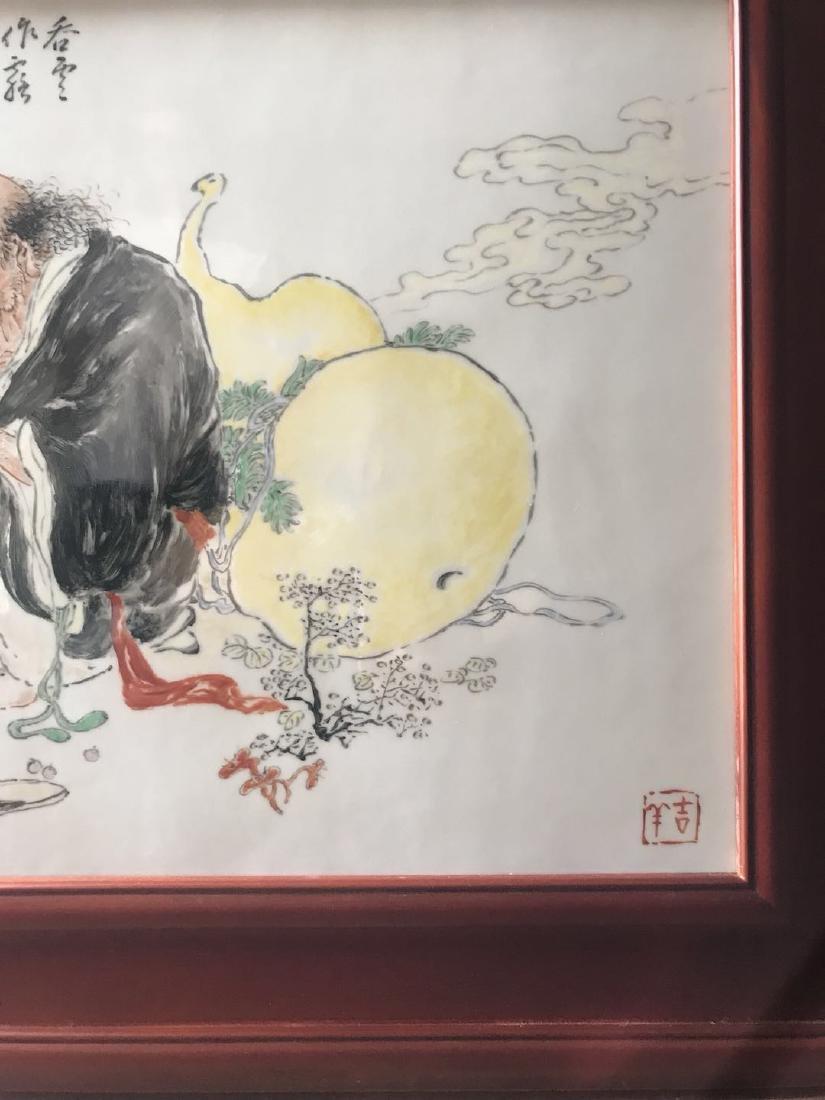 Wang Longfu Famille Rose 'Figure' Screen - 4
