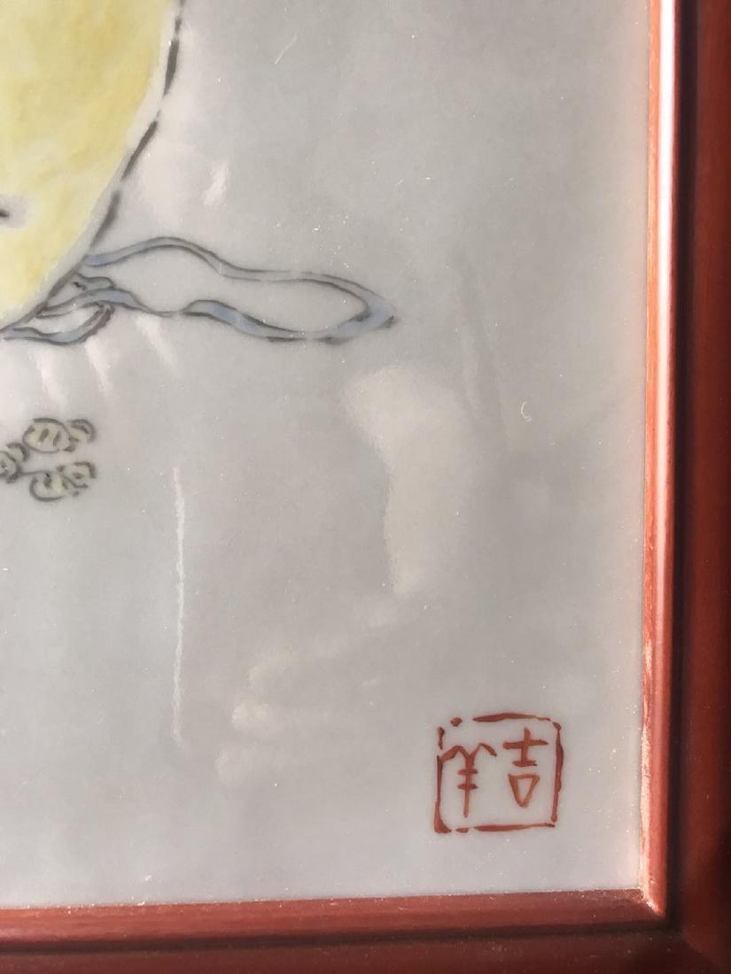 Wang Longfu Famille Rose 'Figure' Screen - 5