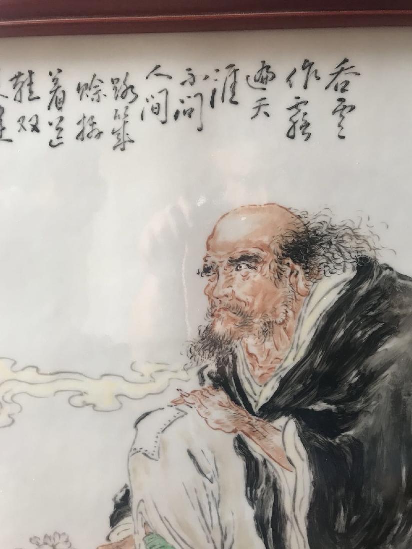 Wang Longfu Famille Rose 'Figure' Screen - 6