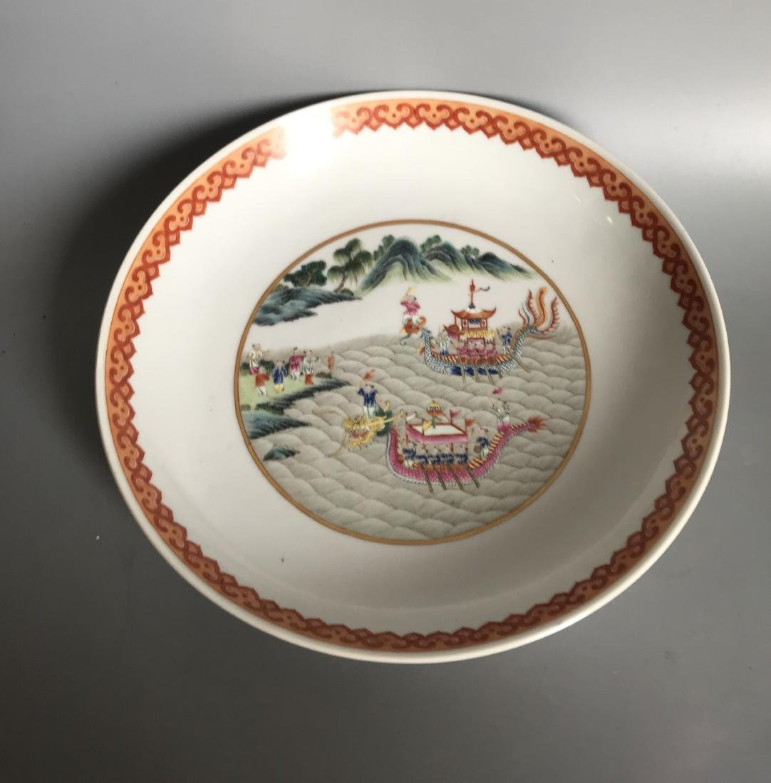 Marked Famille Rose 'Figure' Dish - 3