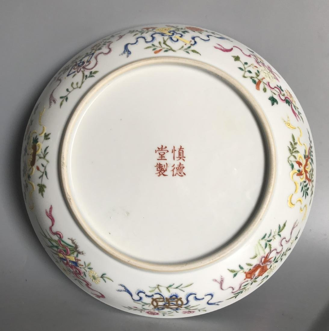 Marked Famille Rose 'Figure' Dish - 6