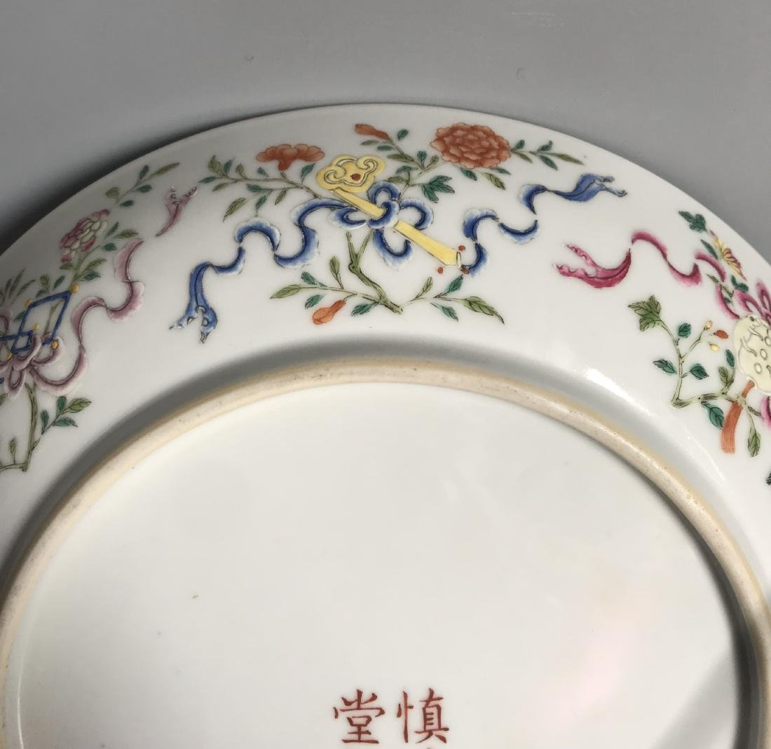 Marked Famille Rose 'Figure' Dish - 7