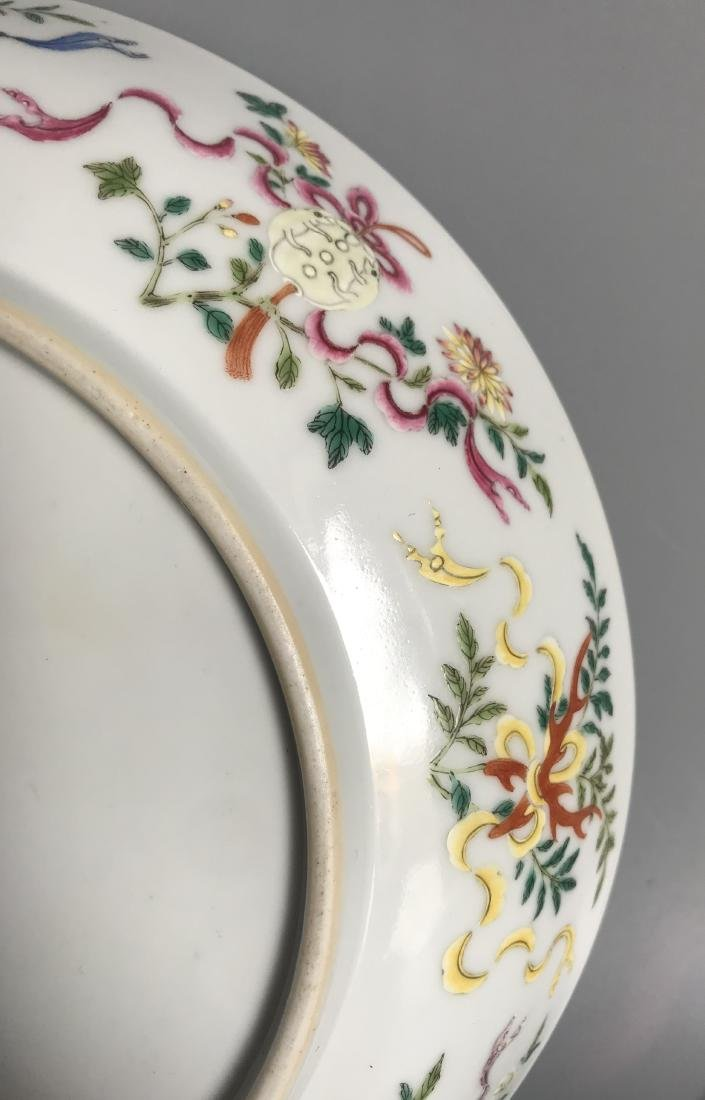 Marked Famille Rose 'Figure' Dish - 8