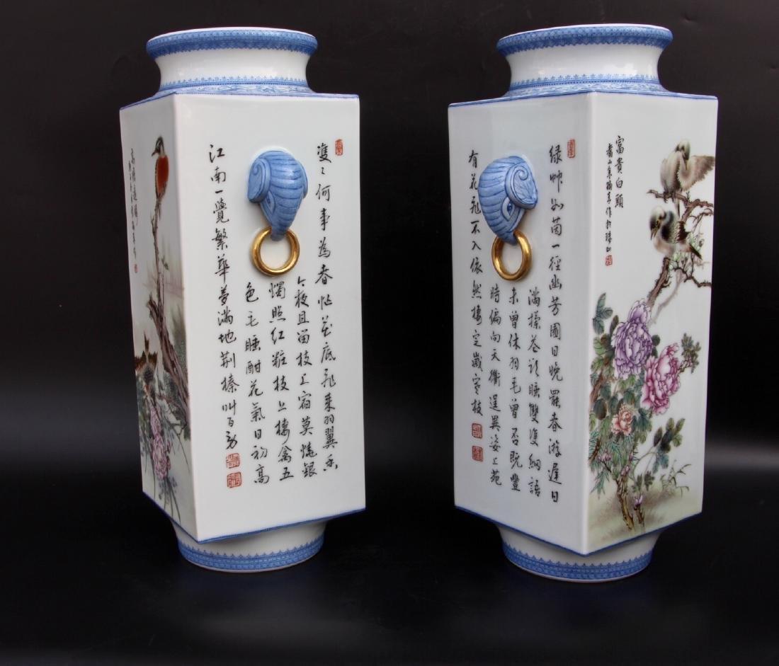 Pair Marked Yu Hanqing Famille Rose Vase - 2
