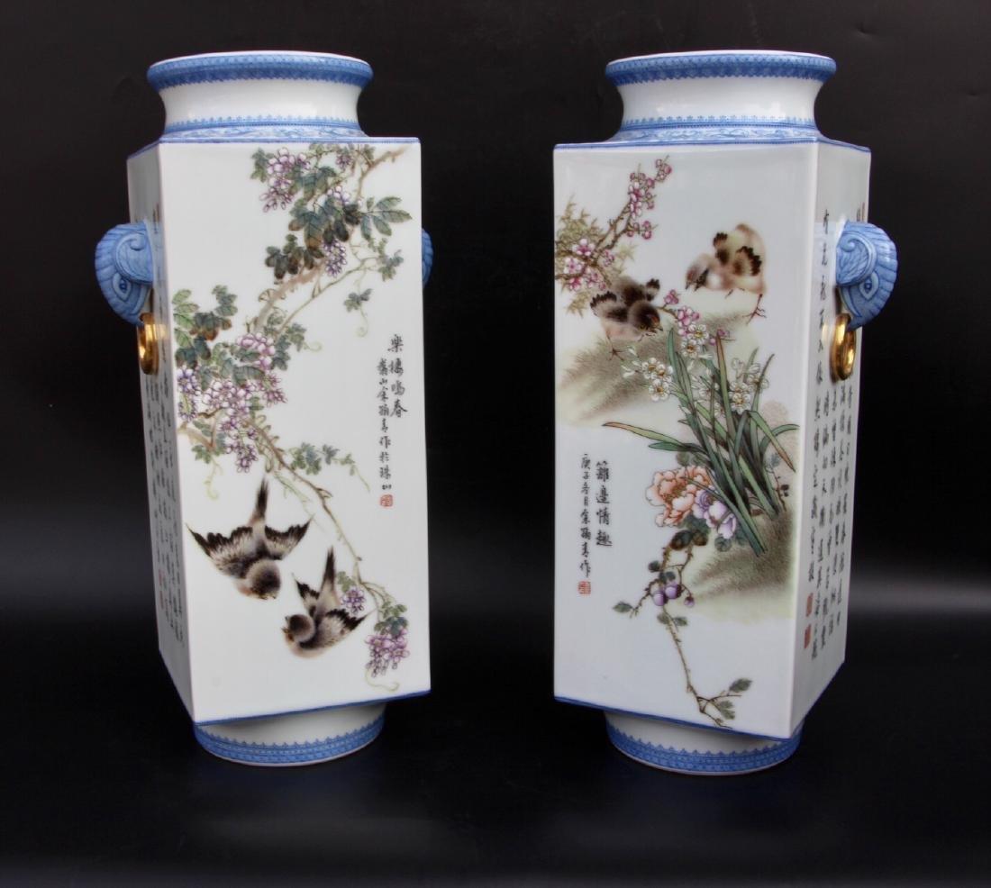 Pair Marked Yu Hanqing Famille Rose Vase - 3